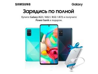 Учись вместе с Galaxy!