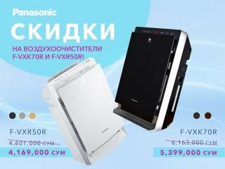 Panasonic - Вдохните глоток свежего воздуха