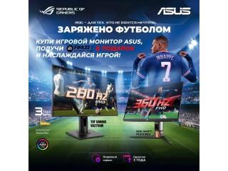 Заряжайся футболом вместе с interBrands и ASUS!
