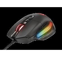 Игровая мышь Trust Xidon RGB